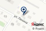 «Ритуальных услуг МУП» на Yandex карте
