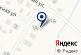 «Визит магазин Копылов Сергей Васильевич ИП» на Yandex карте