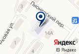 «Ласточка Горьковский детский сад Мадоу» на Yandex карте