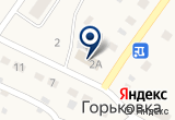 «Амбулатория с. Горьковка ГЛПУ Областная больница №19 Тюменской области» на Yandex карте