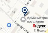 «Горьковское структурное подразделение МАОУ ДОД Московской детской школы искусств Политра» на Yandex карте