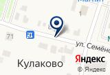 «Культурно-Досуговый центр Мечта» на Yandex карте