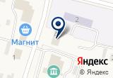 «Дума Тюменского муниципального района» на Yandex карте