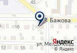 «Ритуальные услуги магазин Исламова А.С. ИП» на Yandex карте