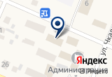 «Заря» на Яндекс карте