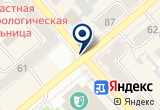 «Винтовые сваи в Кургане» на Яндекс карте
