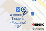 «Калинка» на Yandex карте