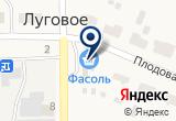 «Строймаркет» на Яндекс карте