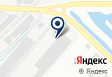 «Тепловые сети, оперативно-диспетчерская служба» на Яндекс карте