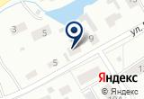 «Сервис-2000» на Yandex карте