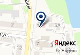 «Палитра» на Yandex карте