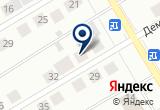 «Сибсельхоз» на Yandex карте