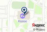 «Спорткомплекс Колос» на Yandex карте
