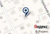 «Пчела КХ» на Yandex карте