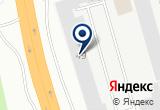 «ОдиССей, оптовая компания» на Yandex карте