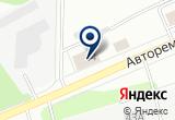 «КСПС» на Yandex карте