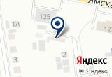 «База металла» на Yandex карте