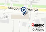 «Тюменьэлектросетьстрой» на Yandex карте