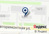 «Магазин Все для трактора» на Yandex карте