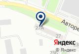 «Исправительная колония №4 УФСИН РФ по ТО ФБУ» на Yandex карте