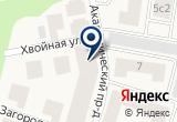 «Универсал-Сервис» на Yandex карте