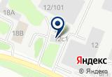 «Сибинтком» на Yandex карте