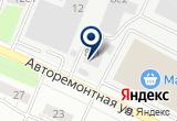 «Атм-Групп, производственно-торговая компания» на Yandex карте