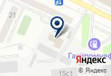 «СибАгроЗапчасть» на Yandex карте