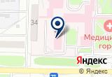 «ГБУЗ ТО Онкологический областной диспансер» на Yandex карте