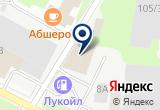 «Автоагентство Штурман» на Yandex карте