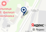 «Федеральная служба по надзору в сфере защиты прав потребителей и благополучия человека по ТО» на Yandex карте