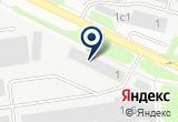 «Инлес» на Yandex карте