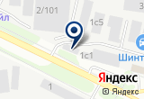 «Магазин Автопокрытия» на Yandex карте