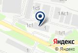 «Абвант» на Yandex карте