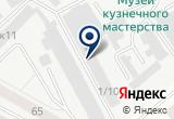 «Экотранс» на Yandex карте