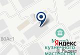 «Моторум Motoroom» на Yandex карте