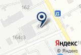 «Комплексные изыскания» на Yandex карте