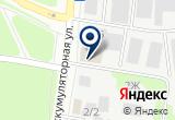 «Аккумуляторы магазин» на Yandex карте