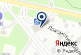 «Клуб служебного собаководства» на Yandex карте