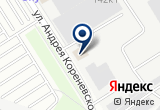 «Престиж ИП Меньщикова С.Н.» на Yandex карте