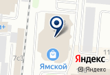 «Производственно-коммерческая фирма ПКФ СибЭлКом» на Yandex карте