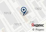 «Торгово-монтажная компания СП Биотехнологии» на Yandex карте