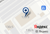 «СтройАрсенал» на Yandex карте