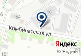 «Венткомплект» на Yandex карте