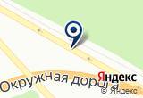 «Шкель» на Yandex карте