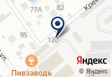«Трактир-пивоварня Пивзаводъ» на Yandex карте