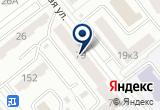 «Детско-Юношеский центр клуб Детского Творчества им. А.М. Кижеватова» на Yandex карте
