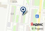 «Чистая компания» на Yandex карте