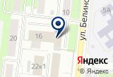 «Управление надзорной деятельности ГУ МЧС России по Тюменской области» на Yandex карте