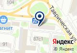 «Управление Федеральной миграционной службы России по Тюменской области в Калининском административном округе» на Yandex карте